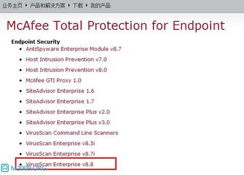 McAfee VirusScan Enterprise v8.8 img03